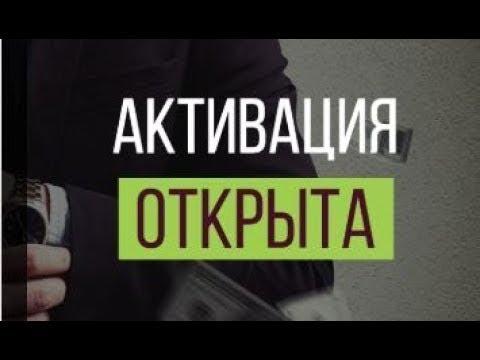 ПРОЕКТ GRANDFINANCE Доход 16 305 рублей Мой отзыв