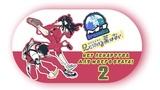 Ani ni Tsukeru Kusuri wa Nai! 2 - 19 Нет лекарства для моего брата! 2 - 19 (BrusnikaM1)