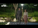 Wrong With Secretary Kim (2018)TV Series Episode 14