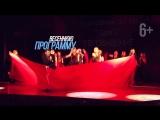 Ишимский Jazz-ballet | рекламный ролик | Однажды был дождь