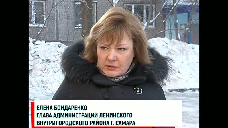 Елена Бондаренко глава администрации Ленинского внутригородского района г Самары