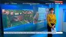 Новости на Россия 24 Армия нашла новый способ бороться с уклонистами