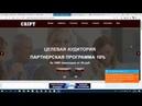 Без вложений CRIPT РЕКЛАМА И ЗАРАБОТОК Авто выплаты от 1го рубля
