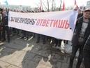 Волнения в Архангельской обл. и Коми: сжигание мостов, перекрытие дорог, преследование активистов