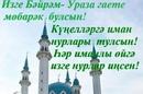 Закир Фаттахов-Мухаметов фото #31
