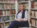 Наталья Мартыненко Участник конкурса Лучший библиотекарь города Москвы 2018