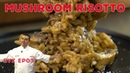 Mushroom Risotto - Cake Boss Style, Baby! | BVK EP03
