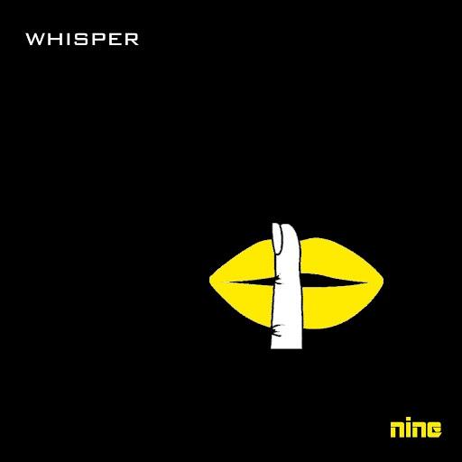 50 Cent альбом Whisper