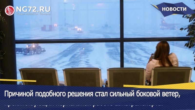 04 Аэропорт