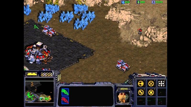 Прохождение StarСraft с комментами [миссия 7]