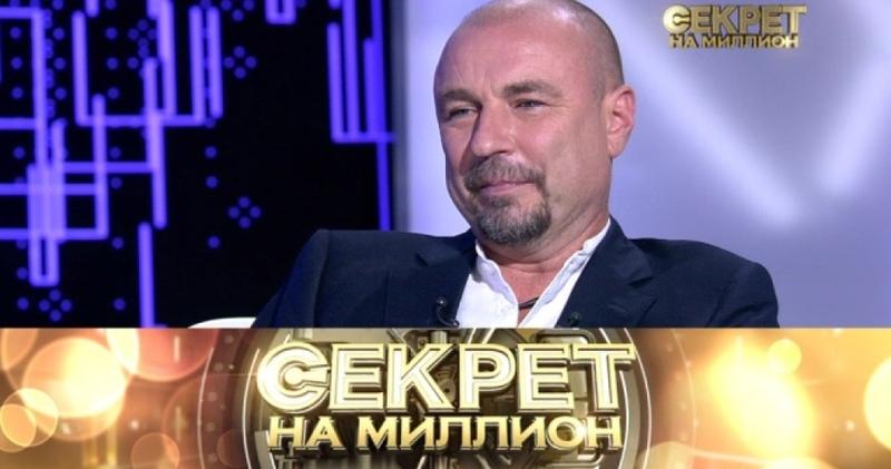 Секрет на миллион Александр Жулин