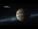 [Путешествие по планетам] 03. Юпитер
