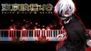 [Tokyo Ghoul:re 2nd Season OP] Katharsis - TK from Ling Tosite Sigure (Piano)