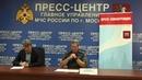 Пресс конференция Проведение открытого чемпионата города Москвы по боевому развертыванию