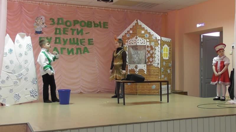 2Б Емеля фестиваль сказок по здоровому образу жизни в рамках игры Я - тагильчанин