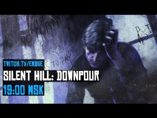 Богом забытое место | Silent Hill: Downpour {PC}