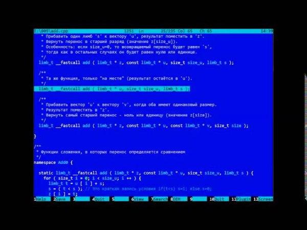 009 :: Длинная арифметика 04. Сложение векторов III
