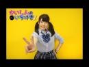 【ゆりchuン】かいしんのいちげき! 踊ってみた【オリジナル振付】 sm33759009