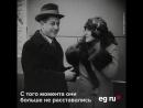 Гении, влюбленные в русских женщин.mp4