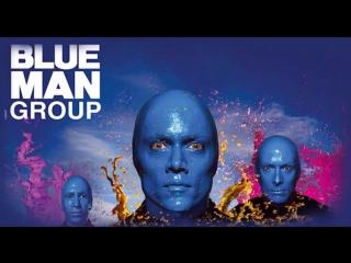 Blue man group 'how to be a megastar tour 2.0' (live!)
