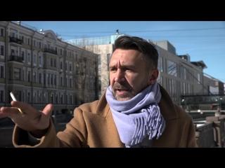 Сергей Шнуров. Экспонат │Полная версия без цензуры │HD