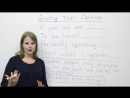 IELTS TOEFL - How to give your opinion