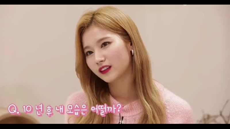 Q Whats your no.1 treasure - Sana Family, TWICE ONCE - - Q Can you imagine yourself after