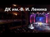 Светлана Копылова в Йошкар-Оле