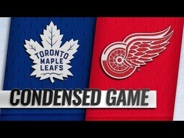 Toronto Maple Leafs vs Detroit Red Wings – Oct.11, 2018 | Game Highlights | NHL 18/19 | Обзор матча » Freewka.com - Смотреть онлайн в хорощем качестве