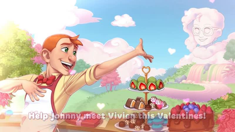 Обновление ко дню всех влюблённых, Джонни и Вивьен.