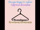 Полная База Поставщиков 350 рублей