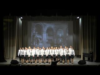 Хор Академии - международный гимн студенчества «Гаудеамус»