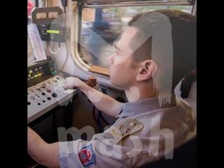Машинисты будут приветствовать пассажиров московского метро как командиры самолётов