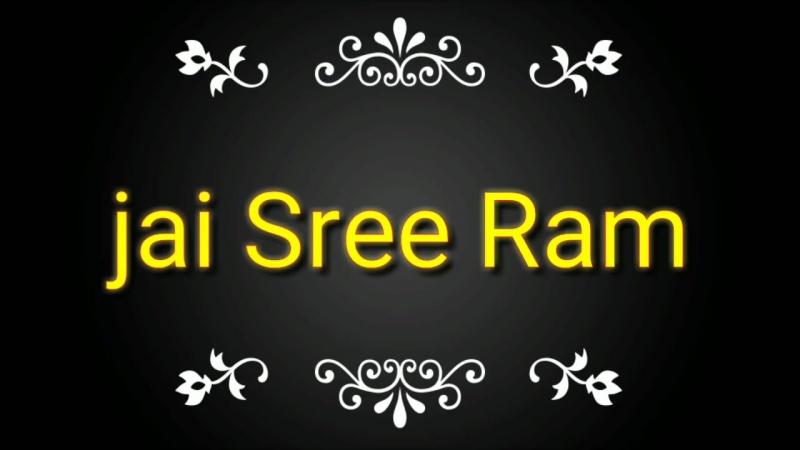 Jai Sree Ram_Bajrangdal vol 2_Dj Vikash Mixing