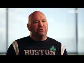 Fight Night Boise Dos Santos vs Ivanov - Dana White and Jimmy Smith Preview