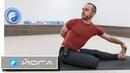 Йога с Сергеем Черновым (средний уровень) 🧘♂️ Комплексная тренировка 2019.02.19 ⭐ SLAVYOGA