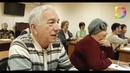 Вэлкам ту Долгопрудный городские пенсионеры постигают английский язык Новости Долгопрудного