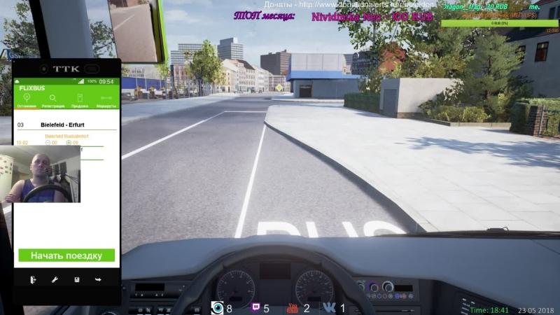 Fernbus Simulator - я водитель автобуса?! я в шоке 5/59