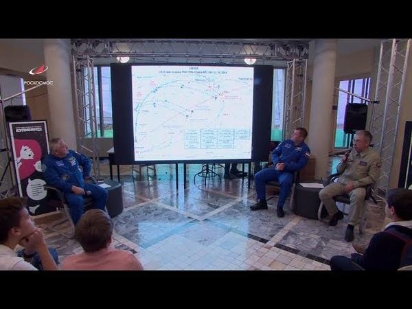 «Союз МС-10»: урок мужества