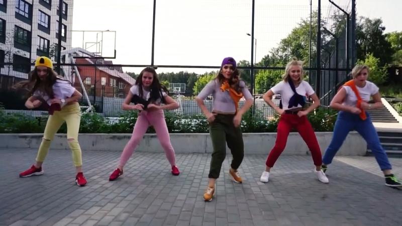 Summer Reggaeton by Olya BamBitta Fredy Clan YoYo Flow No pasa nada