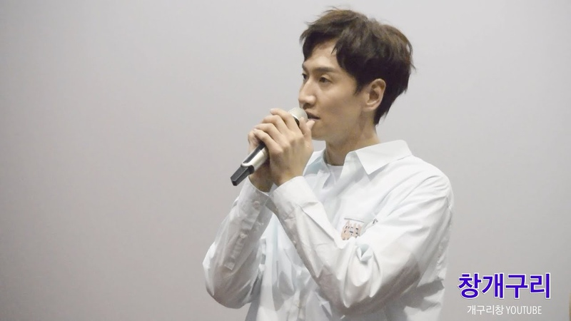 이광수(李光洙, Lee Kwang-Soo, イグァンス)의 지적 장애연기와 신하균의 지체 장애연기가 빛난 나의 특별한 형제 시사회 무대인사 직캠(Fancam)