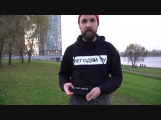 О Batik-Estet - Батик-Эстет от Негодяя TV ! =)