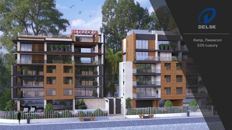 Апартаменты EOS Luxury
