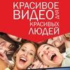 Свадебное видео Минск| Видеосъемка|S.R. studio