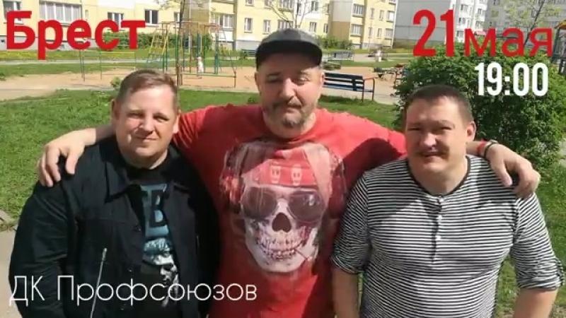 Тяни Толкай 21 мая 2018 года ЛК ПРофсоюзов mp4