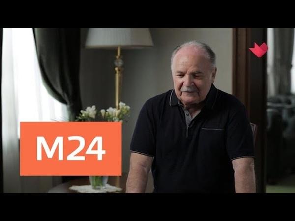 Тайны кино: И жизнь, и слезы, и любовь - Москва 24