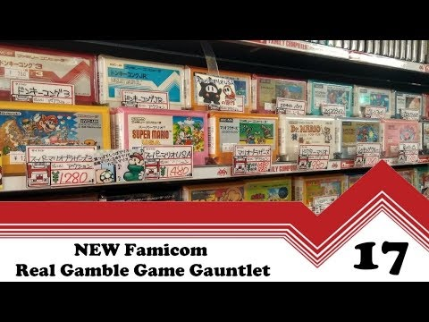 NEW Famicom Real Gamble Game Gauntlet 17