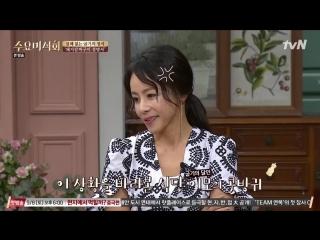 Wednesday Food Talk 180905 Episode 185
