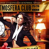 atmosfera_club