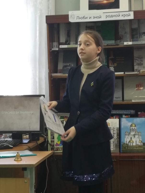 """19 марта в школьной библиотеке прошёл школьный этап областного конкурса """"Мой..."""